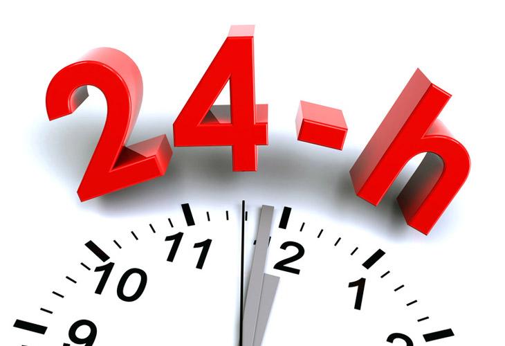 temps-partiel-derogation-a-la-duree-minimale-de-24h